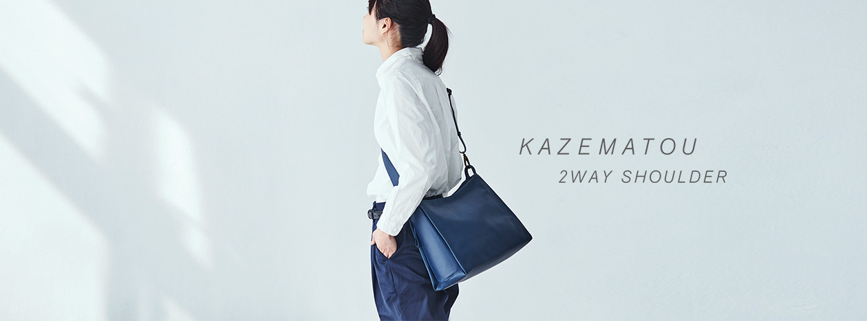 KAZEMATOU 2WAY SHOULDER