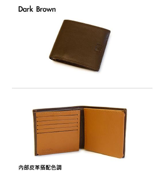Zadan Wallet