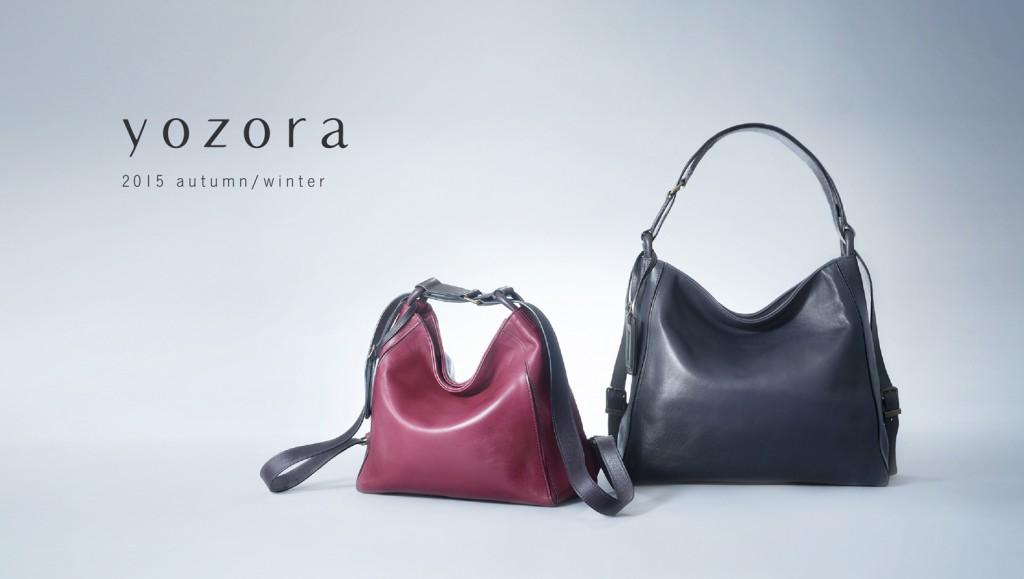 yozora series