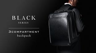 Black黑色商務系列