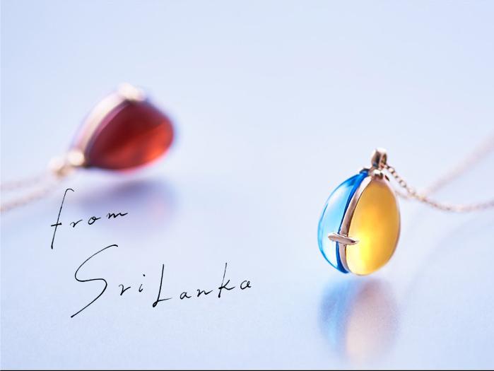 【給生活帶來更多彩色力量,全新斯里蘭卡天然石珠寶系列,台灣正式登場!】