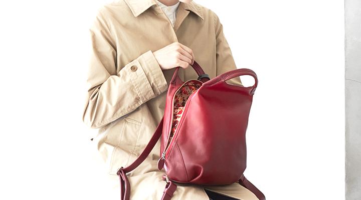 newbag