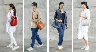 穿出簡約新風格!日常生活單品推薦!