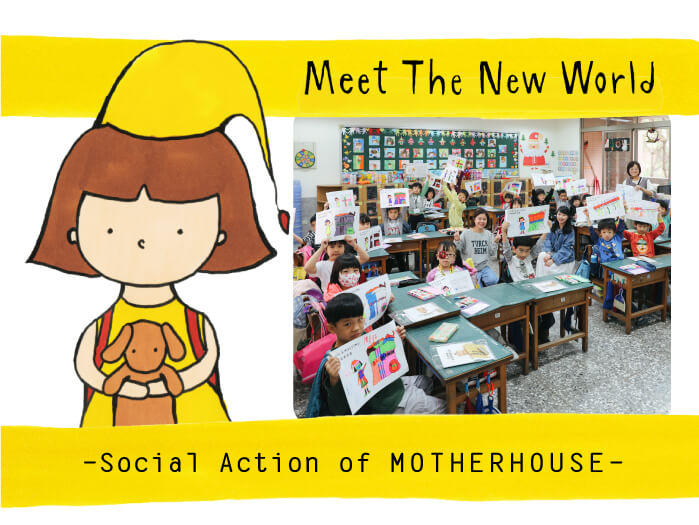 孩子們與世界相遇的那一刻~Social Action for Future~ 【上安國小】