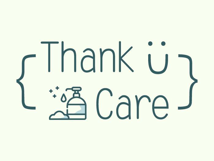 【網路商店感謝回饋】Thank U Care保養活動
