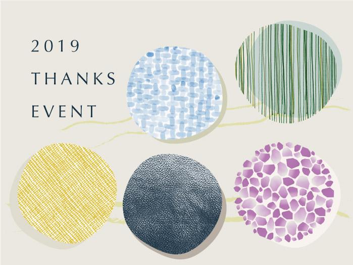 2019 MOTHERHOUSE Thanks Event|開發中國家的無限可能性|
