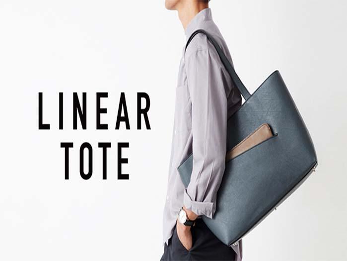 簡約輪廓勾勒出線條之美,專為男士發想的托特包