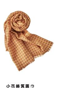 小花絲質圍巾