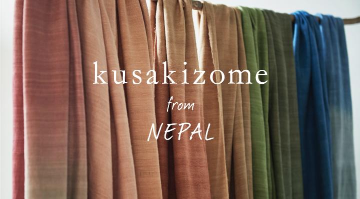2017秋冬圍巾推薦-來自尼泊爾最溫暖祝福