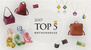 2017年度手滑率最高 TOP 5
