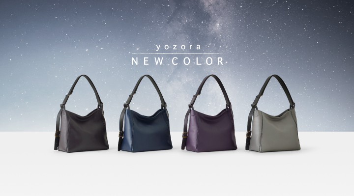 Yozora新色登場!來自不同國度天空的模樣!