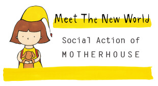 Social Action of MOTHERHOUSE-【上安國小】